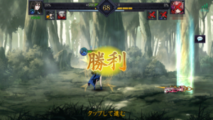 ファントムブレイド対人戦_ランク戦勝利2