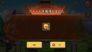 Idle Heroes(アイドルヒーローズ)カジノ_コモンカジノ結果