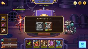 Idle Heroes(アイドルヒーローズ)アシブールダンジョン_戦闘続行