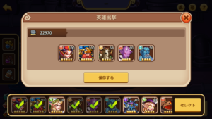 Idle Heroes(アイドルヒーローズ)アシブールダンジョン_編成