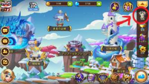 Idle Heroes(アイドルヒーローズ)挑戦_メイン画面