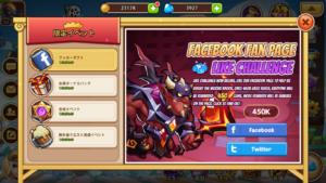 Idle Heroes(アイドルヒーローズ)更新&イベント_フォローギフト