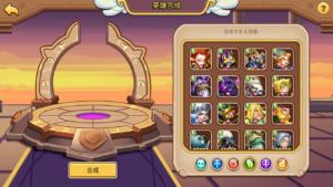 Idle Heroes(アイドルヒーローズ)英雄入手方法_英雄合成