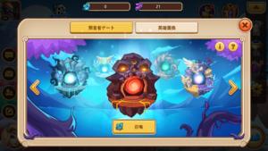 Idle Heroes(アイドルヒーローズ)英雄入手方法_預言者召喚