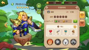 Idle Heroes(アイドルヒーローズ)追加ガチャドラゴンスレイヤー