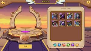 Idle Heroes(アイドルヒーローズ)モンスター合成素材_暗影