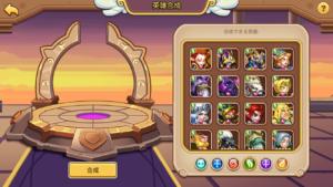 Idle Heroes(アイドルヒーローズ)モンスター合成素材_森林