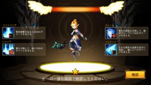 RF Online Mチャプター1攻略_カーン