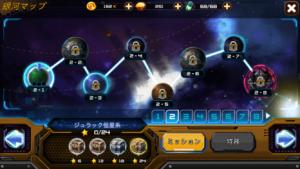 RF Online Mチャプター2攻略_ジュラック恒星系メイン