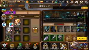 RF Online Mチャプター2攻略_バグ