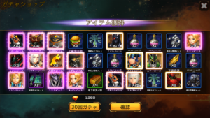 RF Online Mガチャ_ プレミアムガチャ20連