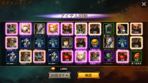 RF Online Mガチャ_ プレミアムガチャ30連