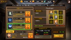 RF Online Mギルド_ギルド戦