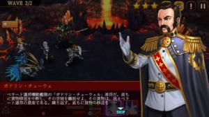 RF Online Mチャプター3攻略_ガドリン
