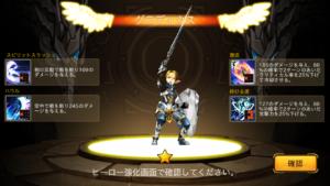 RF Online Mチャプター3攻略_グラディウス