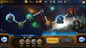 RF Online Mチャプター3攻略_ケプラー恒星系