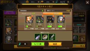 RF Online Mヒーロー強化基礎_ミッション経験値