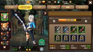 RF Online Mヒーロー強化基礎_レベル