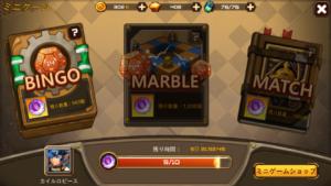 RF Online Mミニゲーム_メニュー