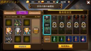 RF Online M資源ダンジョン_スキルポーションダンジョン