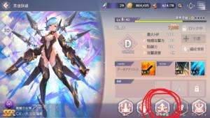 OVERHIT(オーバーヒット)才能の光_英雄詳細