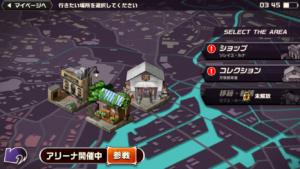 東京プリズンコレクション_廃都マップ