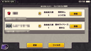 東京プリズンチーム_チームを探す