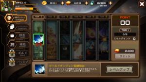 RF Online MVIP_資源ダンジョン